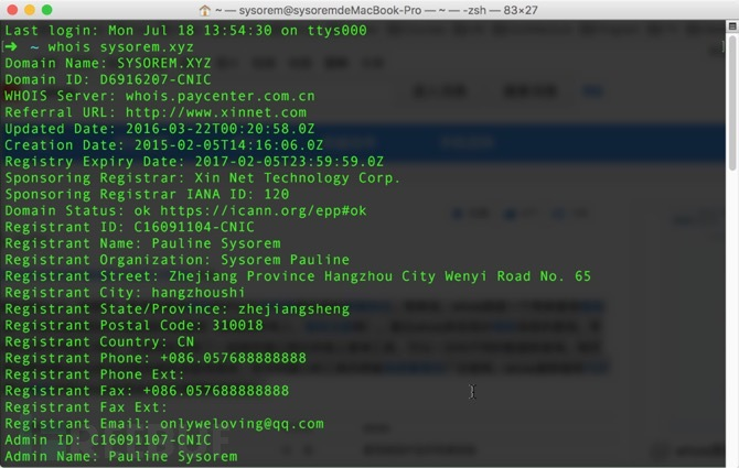 Kali Linux渗透基础知识整理(一):信息搜集