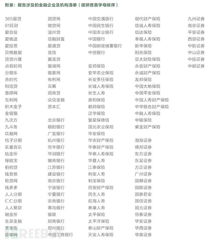 9D53A9E9-4358-473F-ABAB-FA02C6B32550.png