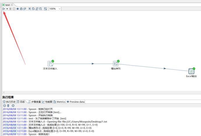社工库数据格式化之Kettle Spoon