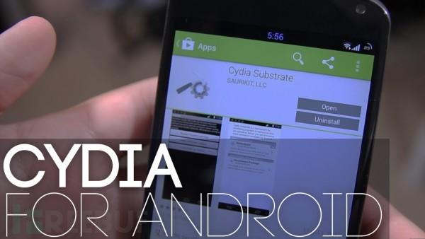 Cydia Substrate.jpg