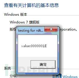 名称:  6.jpg查看次数: 3885文件大小:  24.0 KB