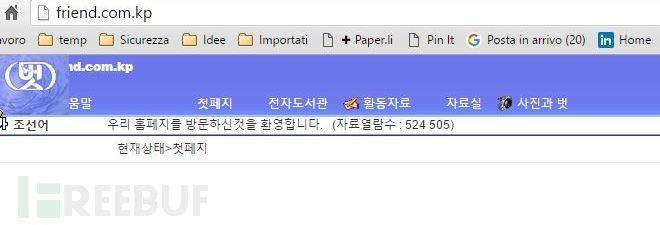 North-Korea-domains-3.jpg