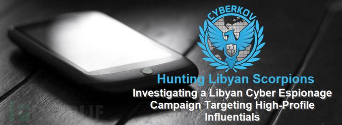 hunting-libyan-scorpions.png