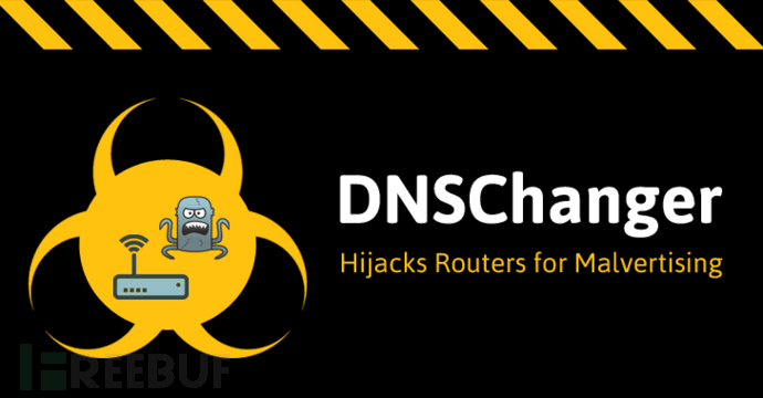dnschanger-router-malware.png
