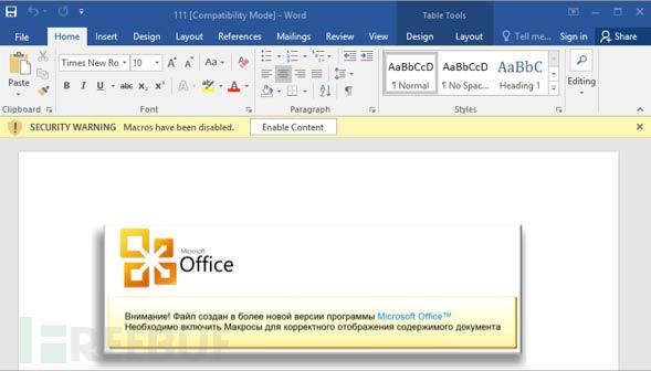 BugDrop-MicrosoftOffice.jpg