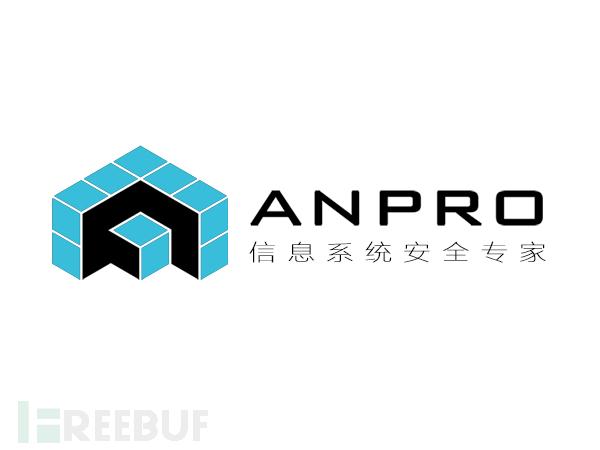 ANPRO-3.png