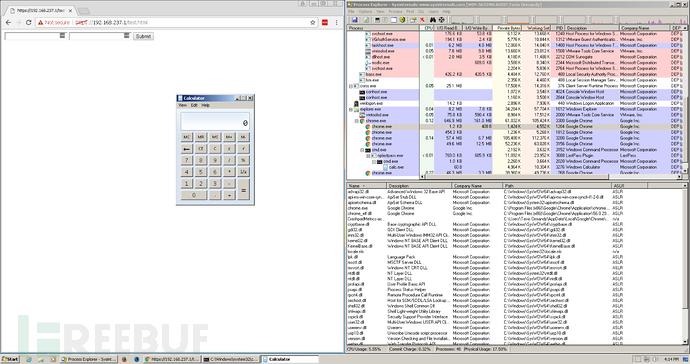LastPass-Chrome-bug.png