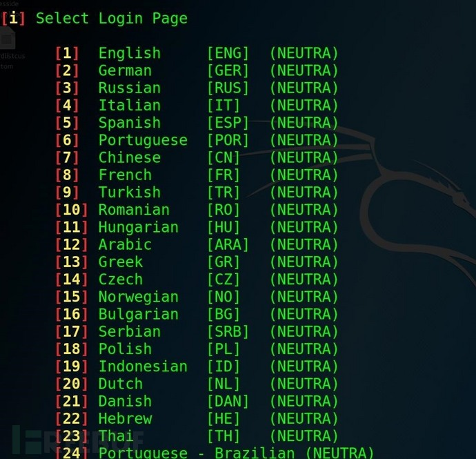 hack-wi-fi-capturing-wpa-passwords-by-targeting-users-with-fluxion-attack.w1456 (13).jpg