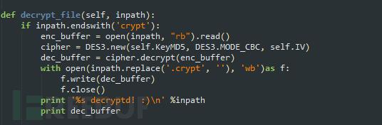 decrypt_file.png