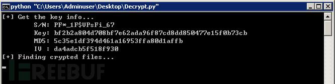 decrypt_file_cmd.png