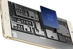 """内置加密芯片的金立M6,真的是""""最安全""""的手机吗?"""