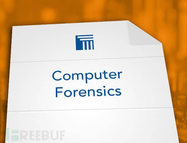computer-forensics.jpg