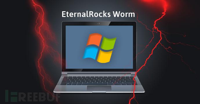 EternalRocks-windows-smb-nsa-hacking-tools.png