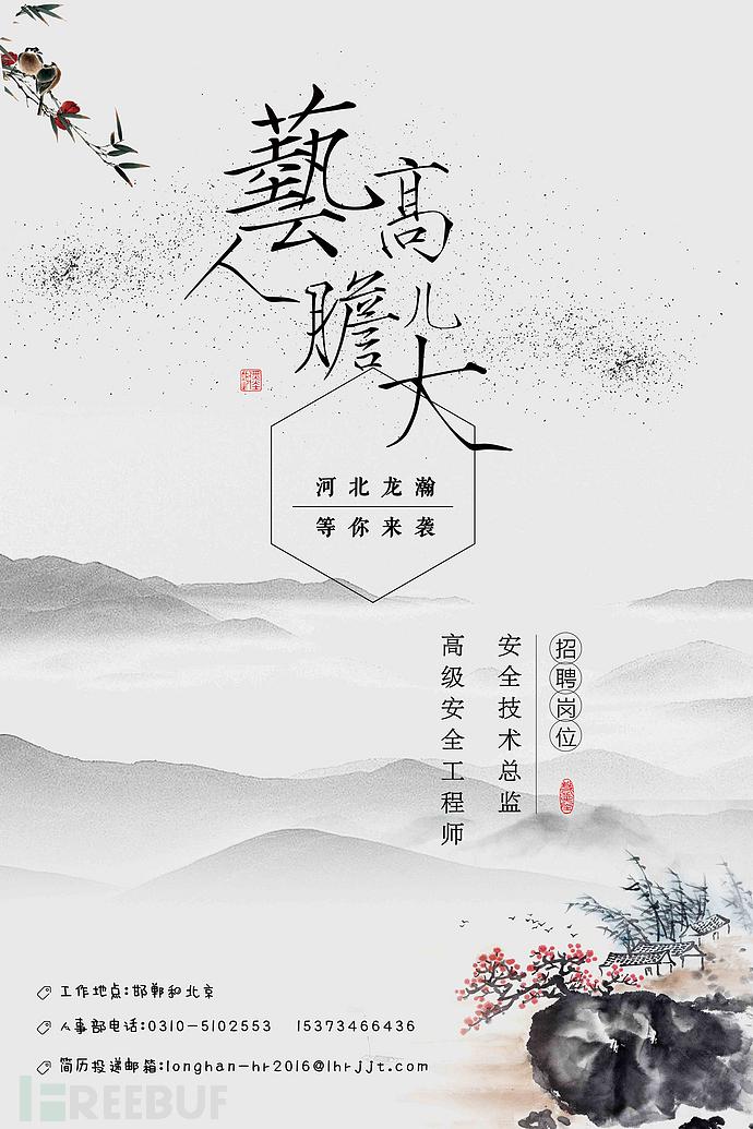 极简几何清新中国风企业招聘海报展板.jpg