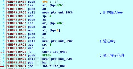 Petya勒索软件新变种详细分析报告