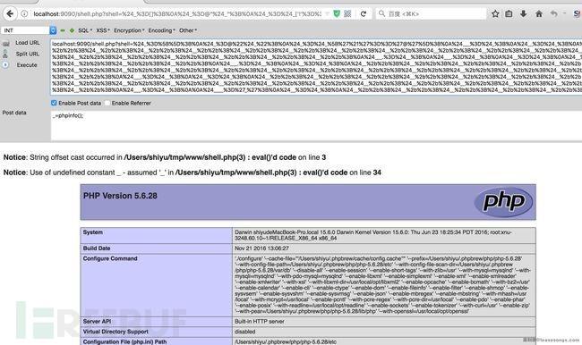 通过非数字和字符的方式实现PHP WebShell