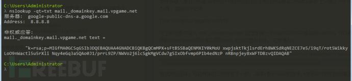 windows中邮件域.png