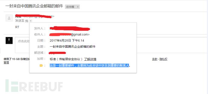 默认加密邮件.png