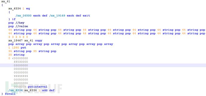 PostScript脚本文件中的触发漏洞的forall语句.png