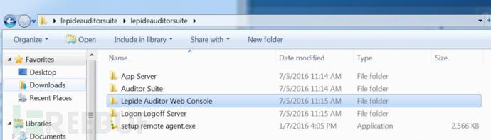 安装Lepide Auditor Web Console