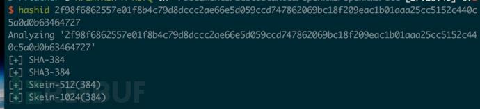 OpenNMS哈希密码