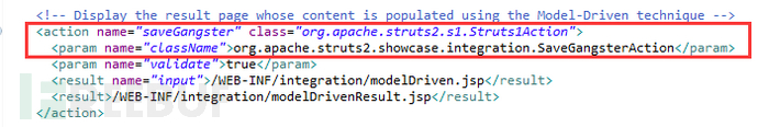 查看 struts-integration.xml 配置文件