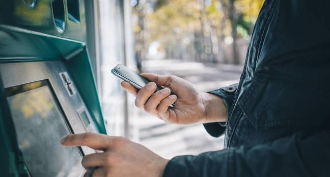 卡巴斯基实验室ATM专用安全软件被曝漏洞