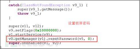 图4-11  设置锁屏密码代码