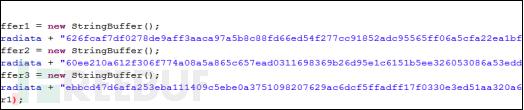 图4-14  密码以加密字符串存储
