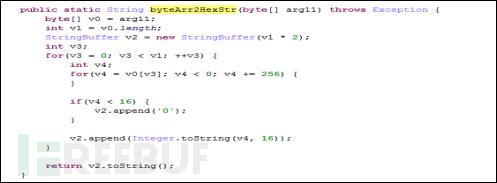 图4-15  自定义解密代码