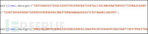图4-20  密码以加密字符串存储