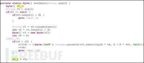图4-21  自定义解密代码