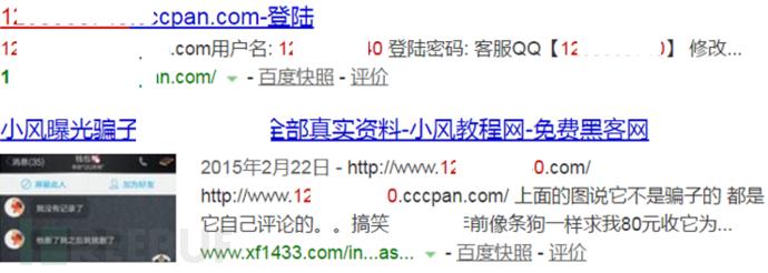 图4-46  其他网络记录