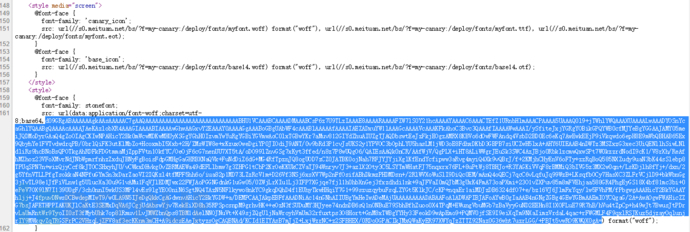 网站 HTML 结构