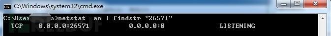 监听26571端口