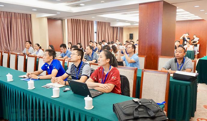 2017 网络安全法及关键信息基础设施保护培训会