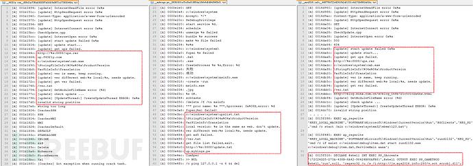 10f4321y.com、mykings.pw和mys2016.info域名相关样本字符串数据对比.png
