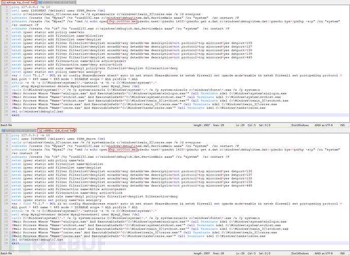 20 mykings.top和oo000oo.club域名相关攻击所使用的脚本.png