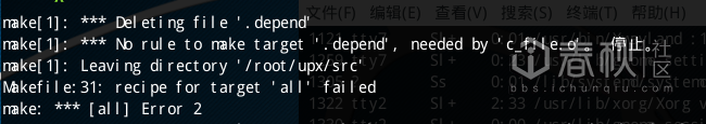 UPX源码分析——加壳篇