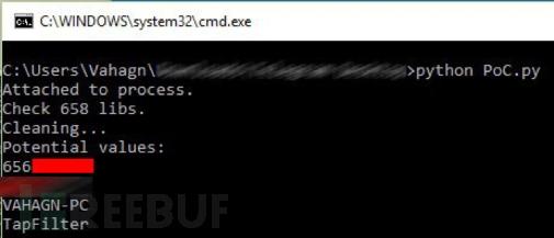 如何从TeamViewer内存中提取密码