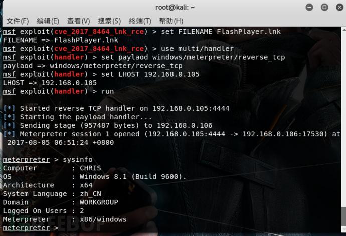 Kali Linux-2017-08-05-06-52-28.png