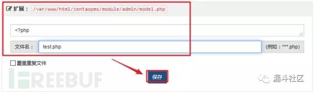 漏洞3 1.webp.jpg