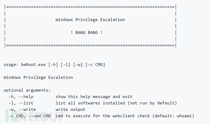 BeRoot:一款功能强大的Windows权限提升工具