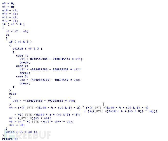 DNS 隧道编解码算法
